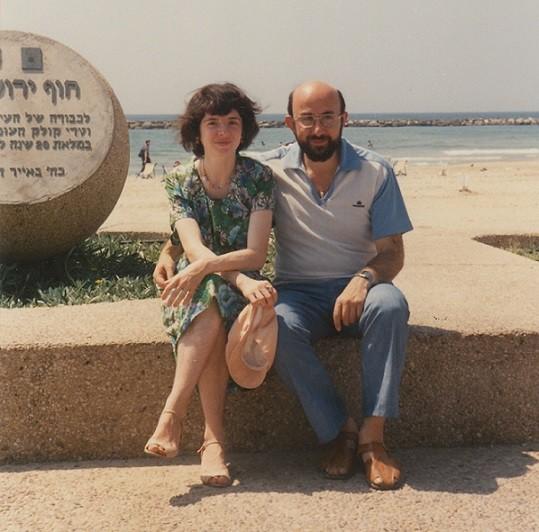 1989-yam