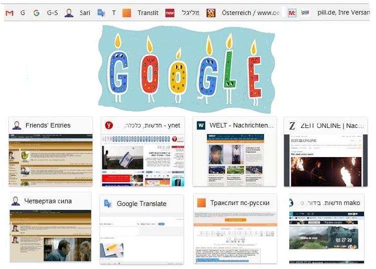 googl-birthday