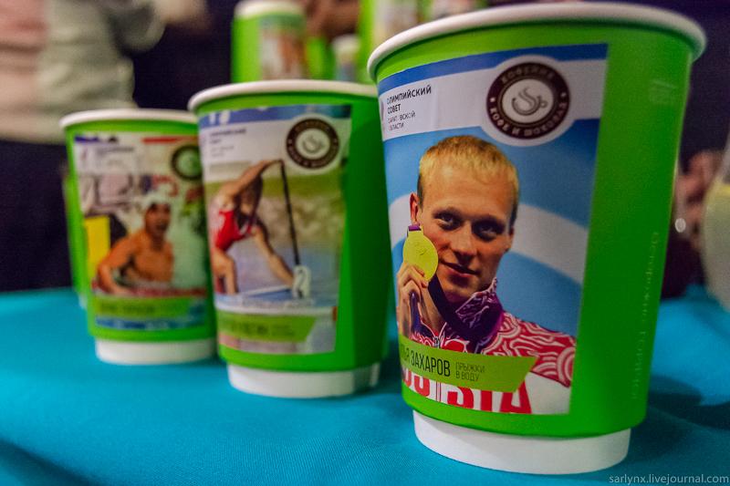 Олимпийский Саратов