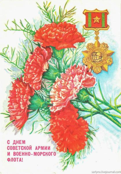 Министерство связи СССР, 1990. Художник А.Толмачев. Т. 9,5 млн.