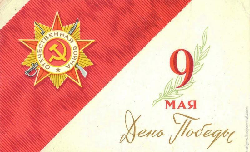 """""""Советский художник"""". Москва, 1966 г. Художник А.Антонченко"""