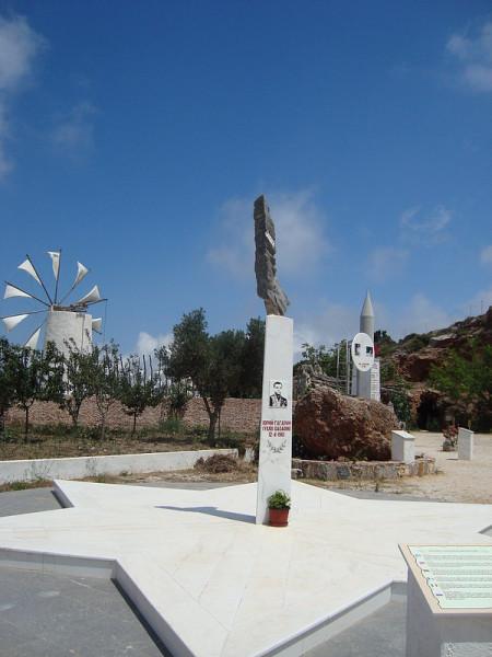 Крит.jpg