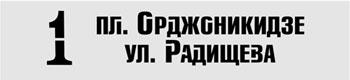 tram01_4_530_2
