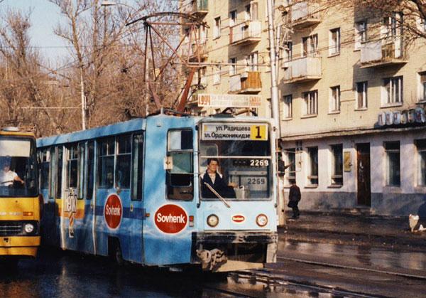tram01_6