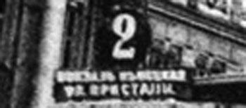 tram02_1_350