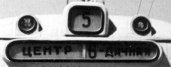 tram05_1_350