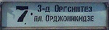tram07_1_350