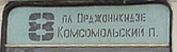 tram08_2_350
