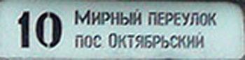 tram10_3_350