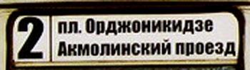tram02_3_530