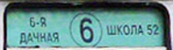 tram06_5_350