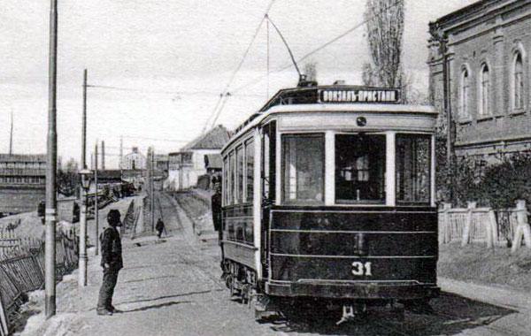 tram_vp