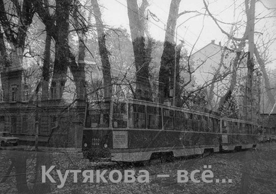 kutyakova_vse