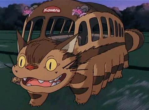 Cat-Bus-my-neighbor-totoro-27648508-476-352