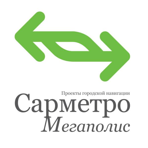 Лого_Мегаполис