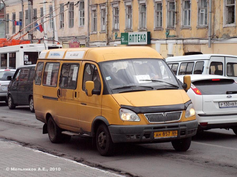 Bus92