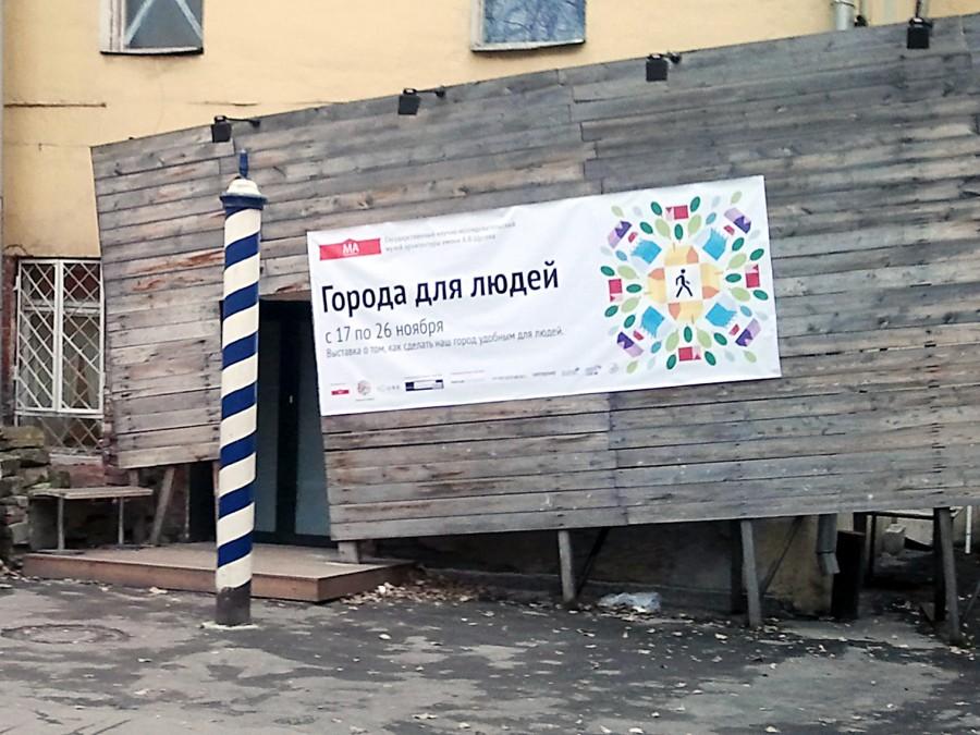entrance_vystavka