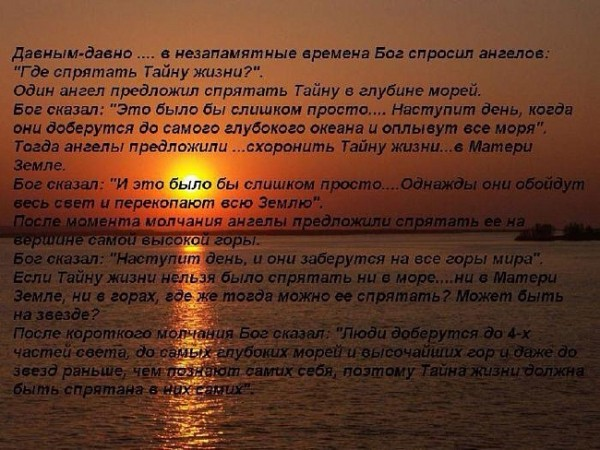 О пробуждении русского духа и рождении антихриста