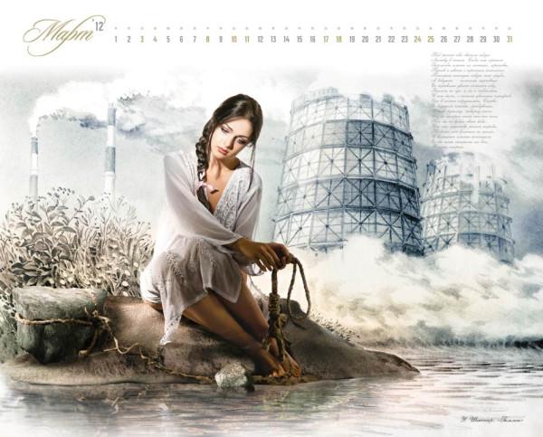 calendar-d