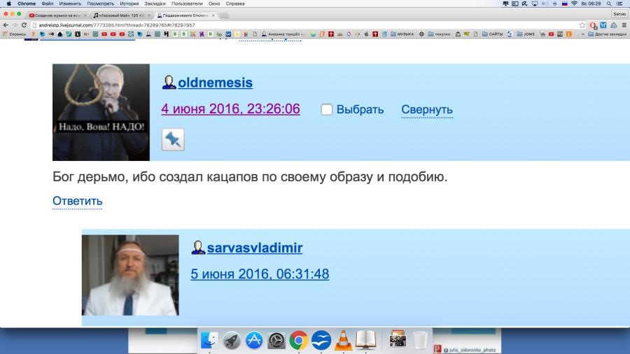 Снимок экрана 2016-06-05 в 6.29.50