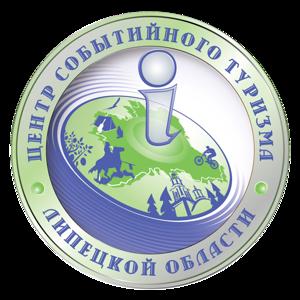 Центр событийного туризма лого.png