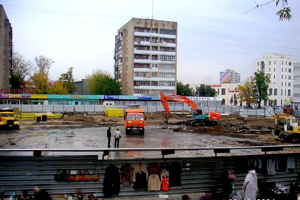 Центр Раменского. 2004 год.