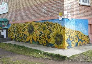 Солнечное граффити