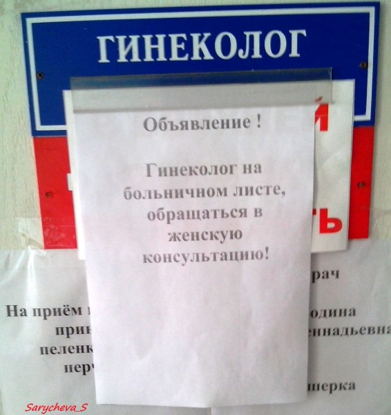IMG_20140130_121908