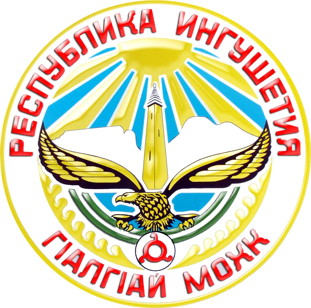 Coat_of_Arms_of_Republiс_of_Ingushetia.png