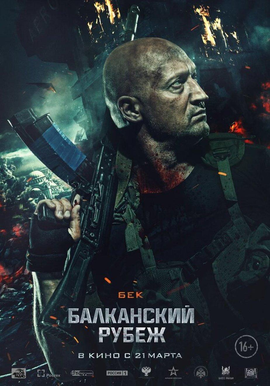 kinopoisk.ru--3339726.jpg