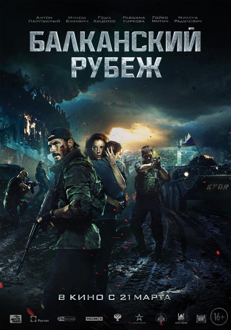 kinopoisk.ru--3333274.jpg
