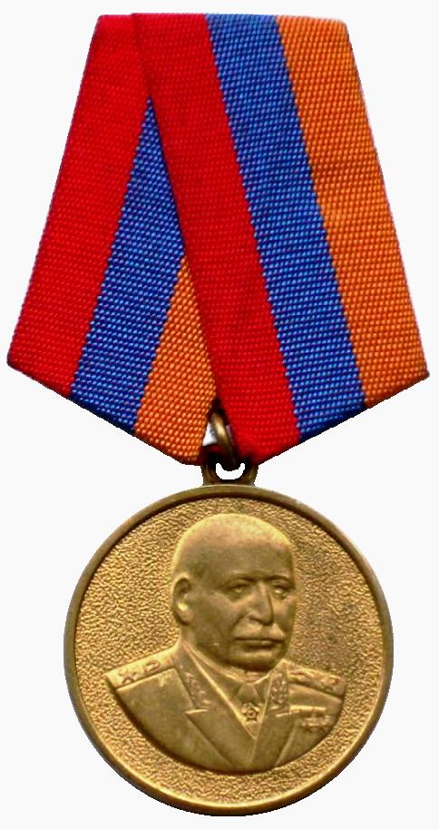 Медаль_«Маршал_Баграмян».png