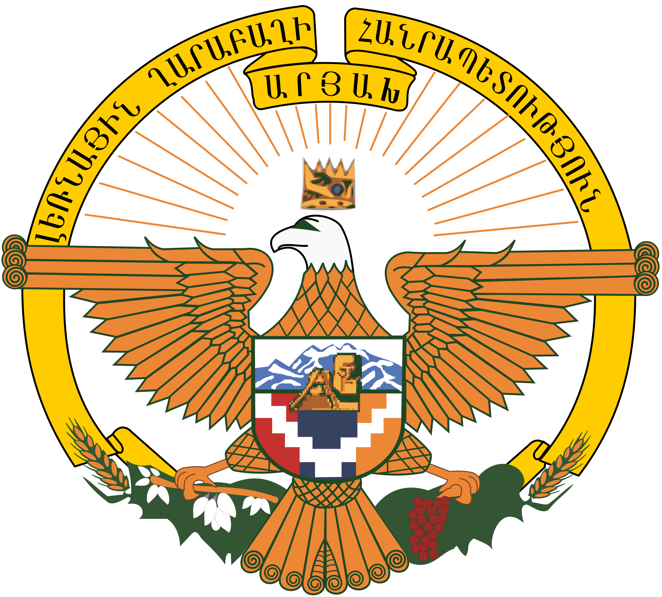 2129px-Coat_of_arms_of_Artsakh.svg.png
