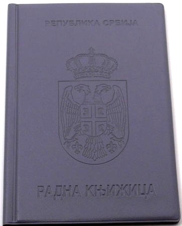 radna knjizica srbija