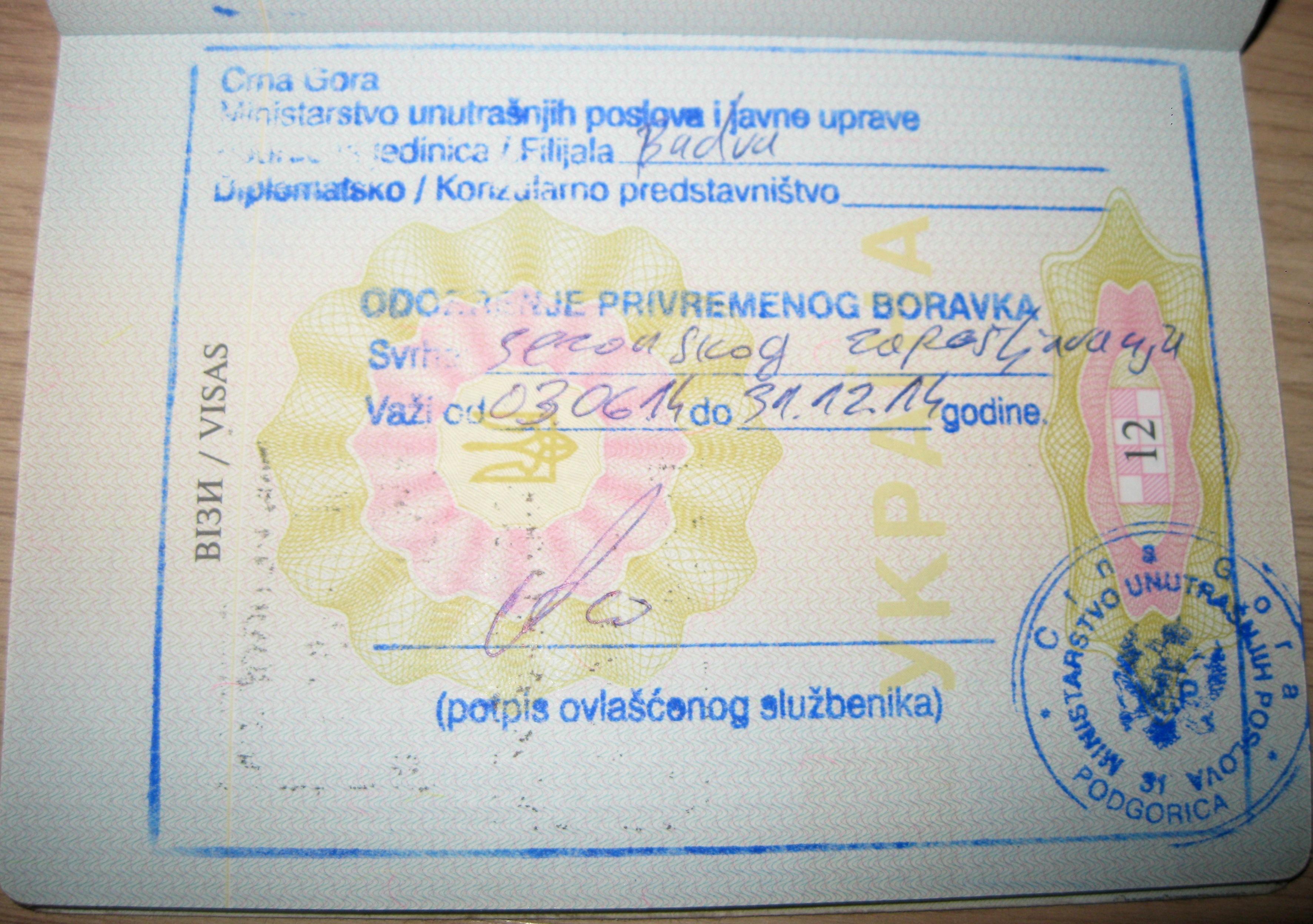 boravok