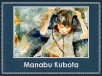 Manabu Kubota