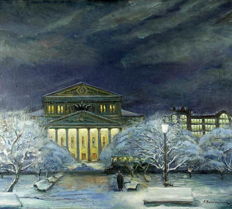 Выхтинский В. «Большой театр». 1963 г.