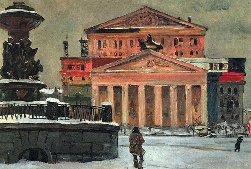 Площадь Свердлова в декабре 1941 года. Дейнека. 1941