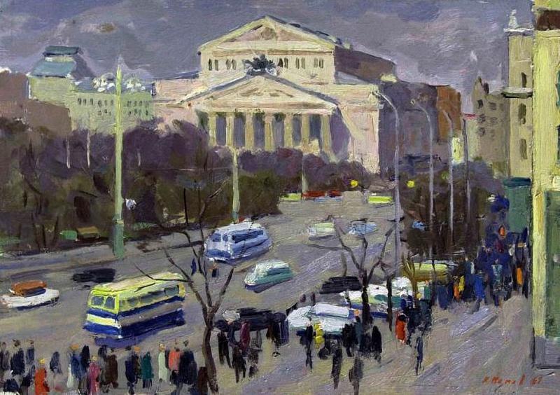 Попов К.А. Большой театр, 1960.