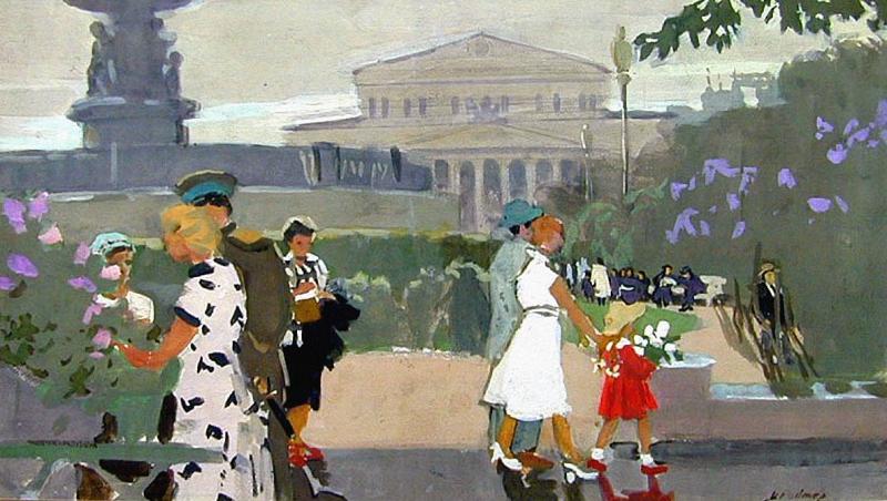 Ройтер М. Площадь Свердлова. 1959 г..