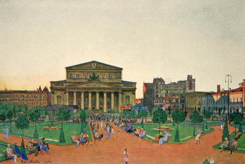 Театральная Площадь. Акварель. В.Коленда.1924 год.