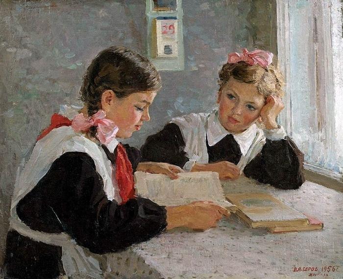 ��.����� 1956 �.