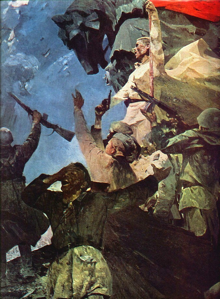 Победа 1945 (фрагмент)