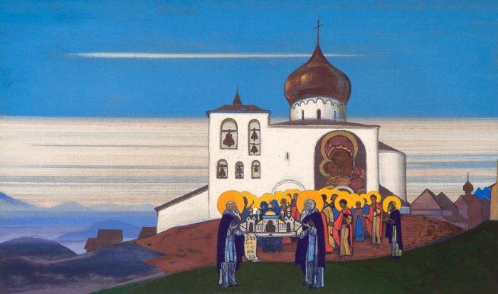 Звенигород, 1933