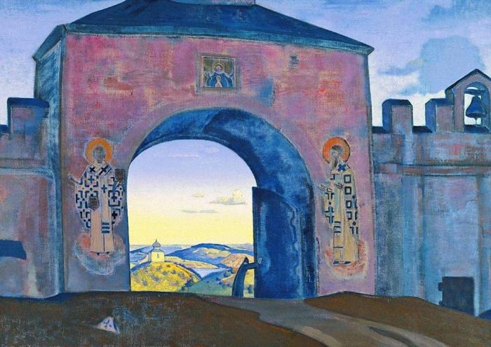 И открываем врата, 1922