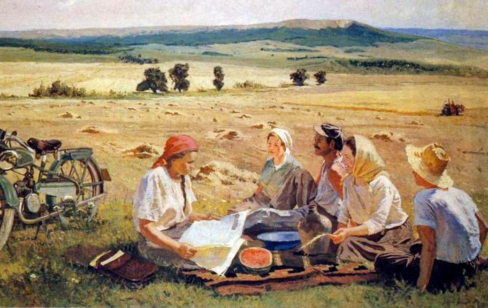 Алексей Васильев. О нас пишут в Правде. 1951