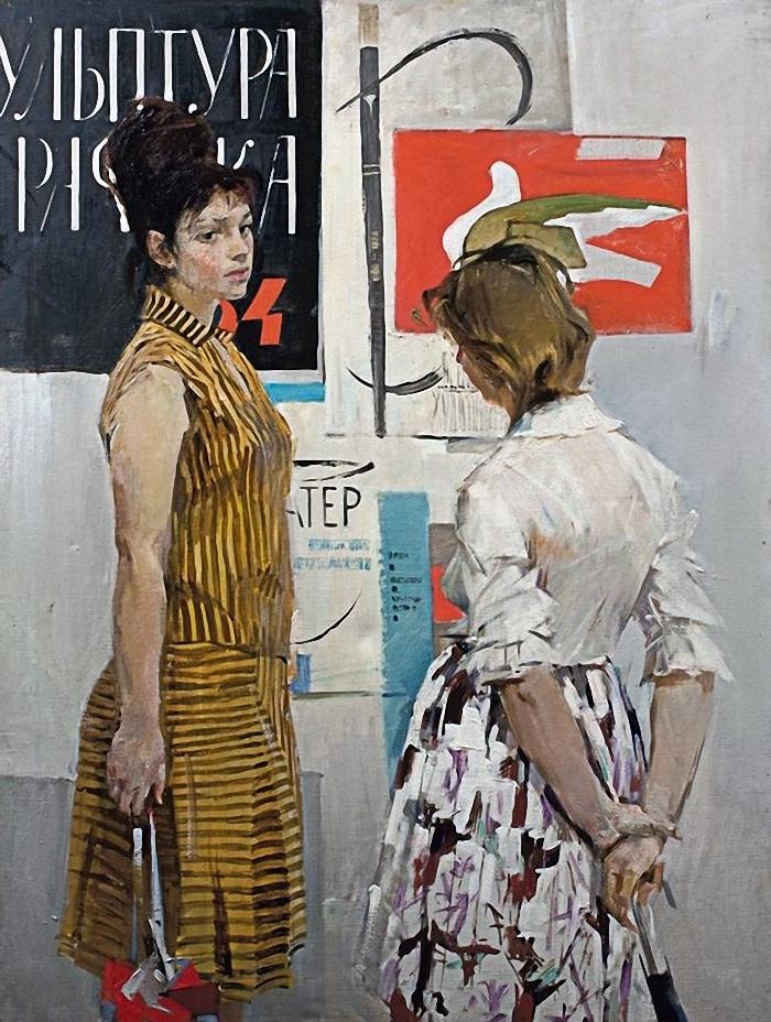 Саккаев Эльбрус Алексеевич (Россия, 1939) «Двойная постановка» 1965