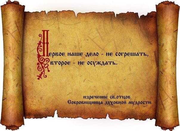 ysslqUYLSsk