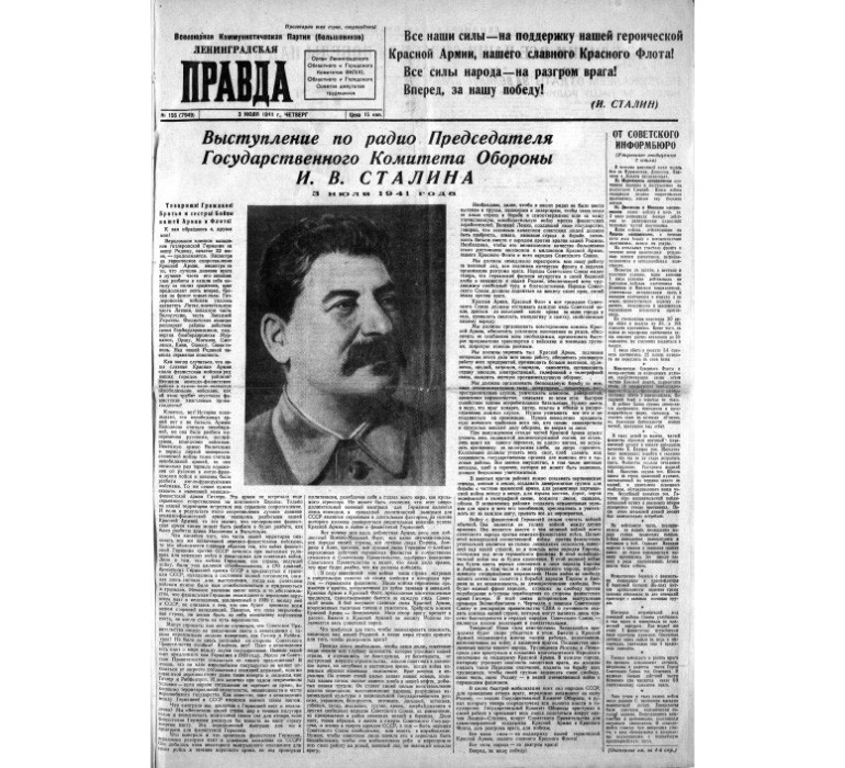 rech-stalina-3-07-1941
