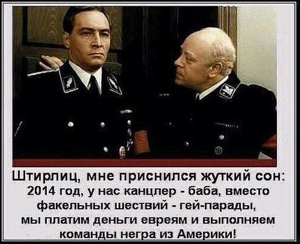 https://ic.pics.livejournal.com/sasha_bogdanov/8603983/298335/298335_1000.jpg